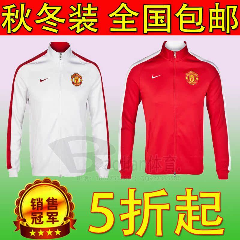 Футбольная форма European official sports  14-15 N98  цена