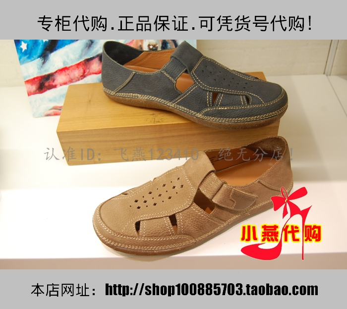 Сандали Hush Puppies  2015 CNRW4112 W4112 1298 сандали cristhalia сандали