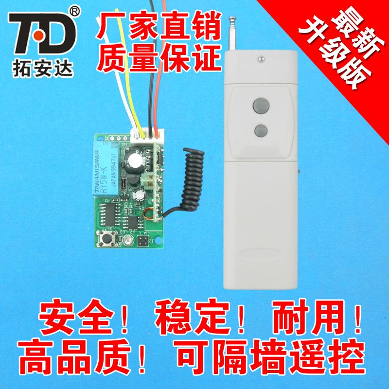 Выключатель с пультом ДУ Extension Anda 12V