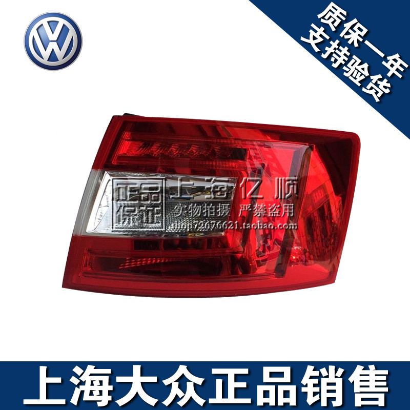Элемент салона Shanghai Volkswagen 15 LED shanghai kuaiqin kq 5 multifunctional shoes dryer w deodorization sterilization drying warmth
