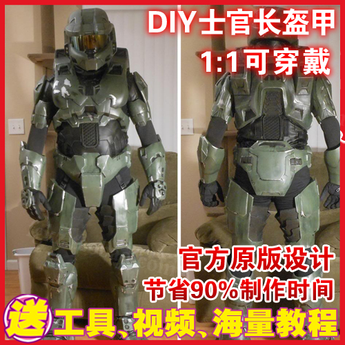 Детская игрушка Rich Inn DIY craft model  DIY 1:1 Halo 3D Cosplay holiday inn madrid piramides ex rafaelhoteles piramides 3 мадрид