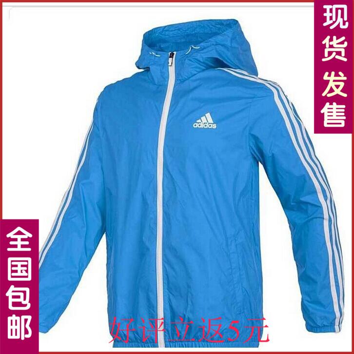 Adidas Ветровки