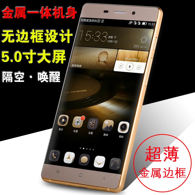 Мобильный телефон I&k 5.0 i spire