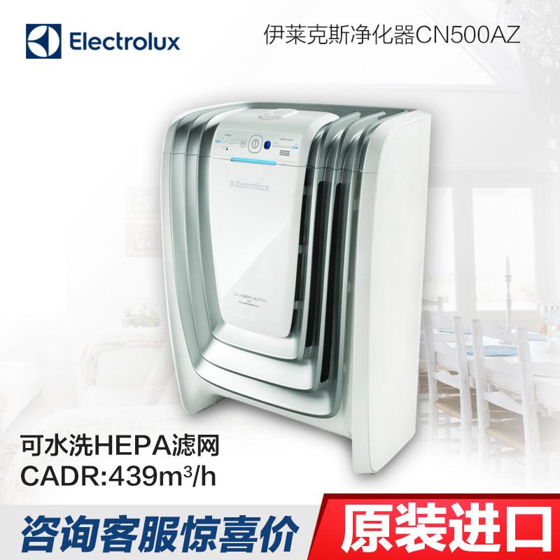 Очиститель воздуха Electrolux cn500az electrolux eob93434ax
