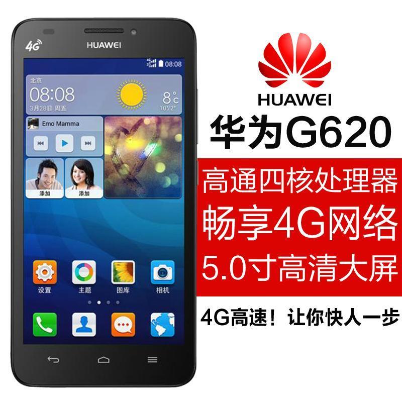 Мобильный телефон Huawei G620S-UL00 4G мобильный телефон oppo x9077 find7 2k 4g