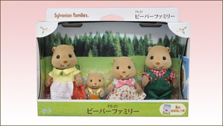 Детский игровой набор Sembe child family 31348 Sylvanian Family child