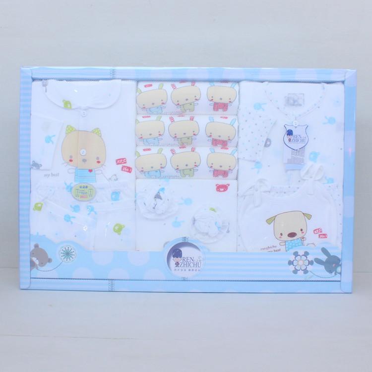 подарочный набор для новорожденных New Born  5002 подарочный набор born free breeze полипропилен 8 предметов