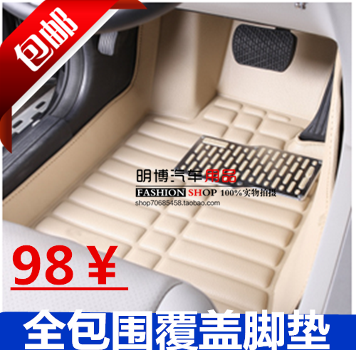 Коврики для автомобиля Lifan 320330520530620630720X60X5