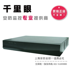 Видео декодер HIKVISION DS-6412HD-T 12 12