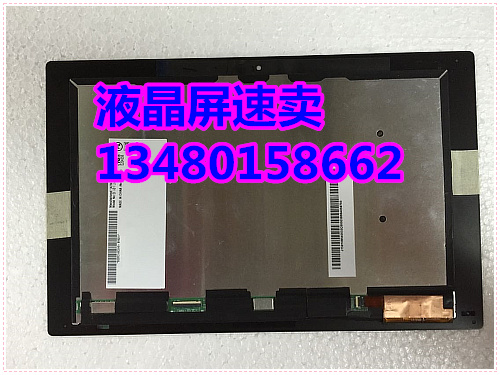 Комплектующие и запчасти для ноутбуков Sony Tablet Z2 SGP511 512 541 Z1 запчасти для мотоциклов yamaha 100 100 5wb5wy100