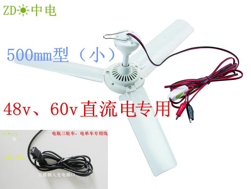 Потолочный вентилятор CLP 48v 60v 500 chang yu 48v 60v 500w