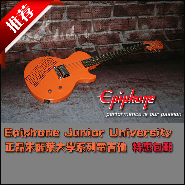 Электрогитара Epiphone Junior University электрогитара с одним вырезом epiphone les paul custom pro awh