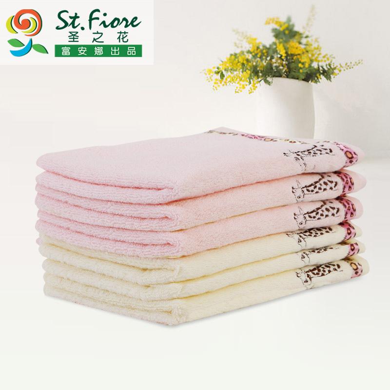 富安娜纯棉浴巾净雅系列毛浴巾