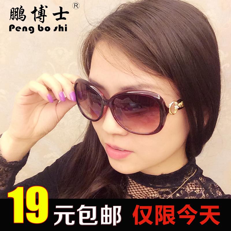 Солнцезащитные очки Dr Peng 2015
