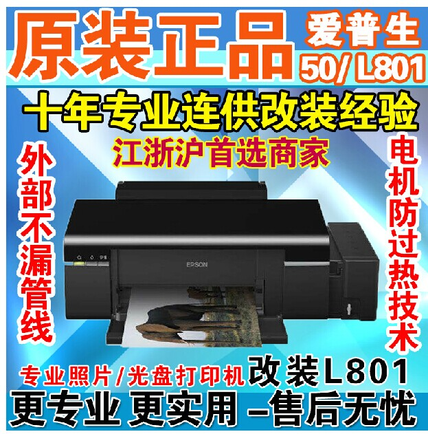 Принтер Epson T50/R330 L801/L800 R290R270R230 original new pickup roller compatible for epson t50 r330 l801 l801 pick up roller