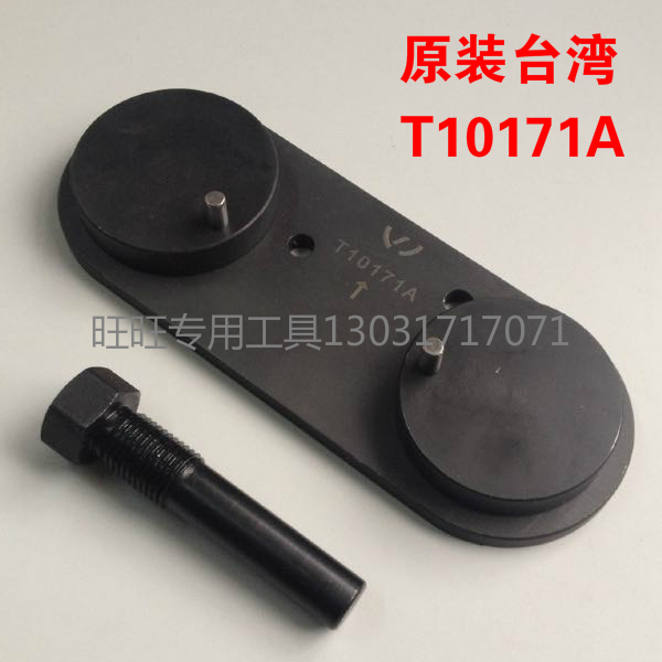 Автоинструменты 1.4/1.4T/1.6 T10171A автоинструменты new design autocom cdp 2014 2 3in1 led ds150