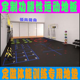 купить  Покрытие для спортплощадок Combined floor technology  недорого