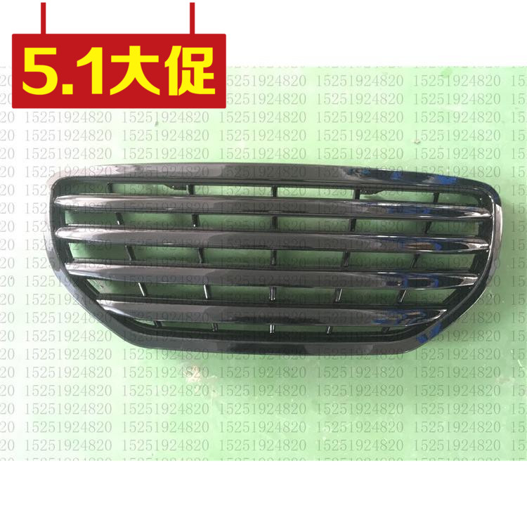 Решетка радиатора Lifan  X60 X60 for lifan x60 x50 small hole ventilate wear resistance pu leather front