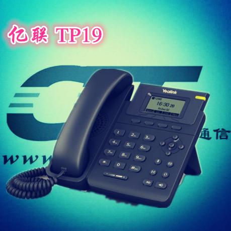 USB-гаджеты, USB-телефоны, VoIP-телефоны SIP-T19,IP blue long sleeves top