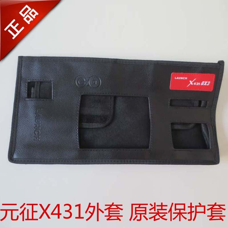 Yuan Zheng X431 X431GX3 GX3 X431