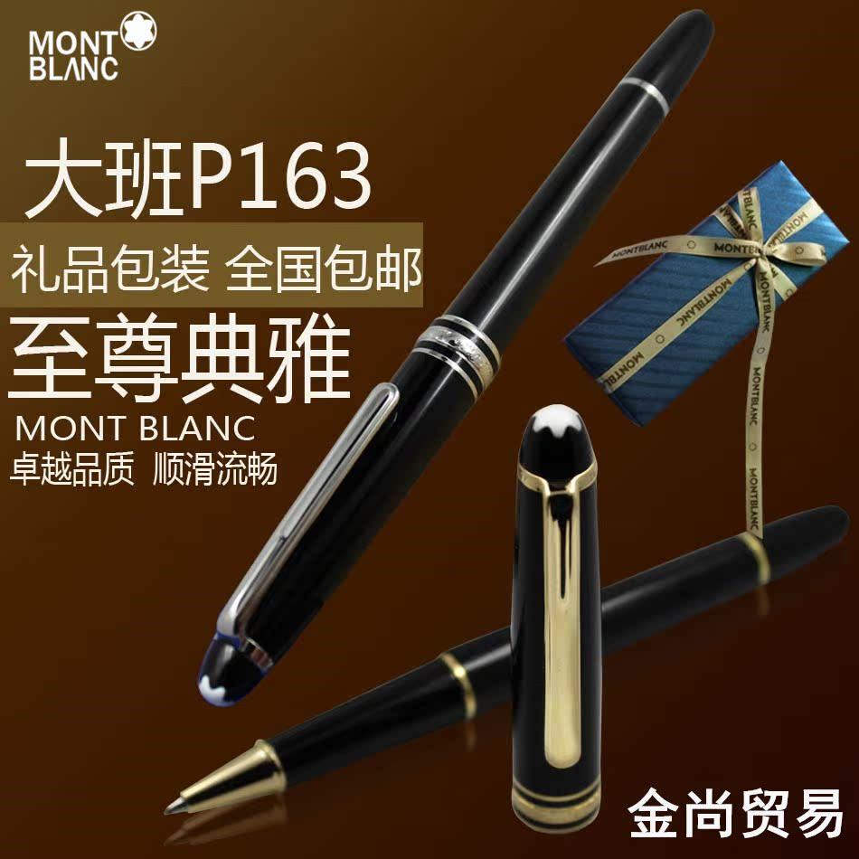 шариковая ручка montblanc m13201 m132019 Шариковая ручка Montblanc . 163 P163