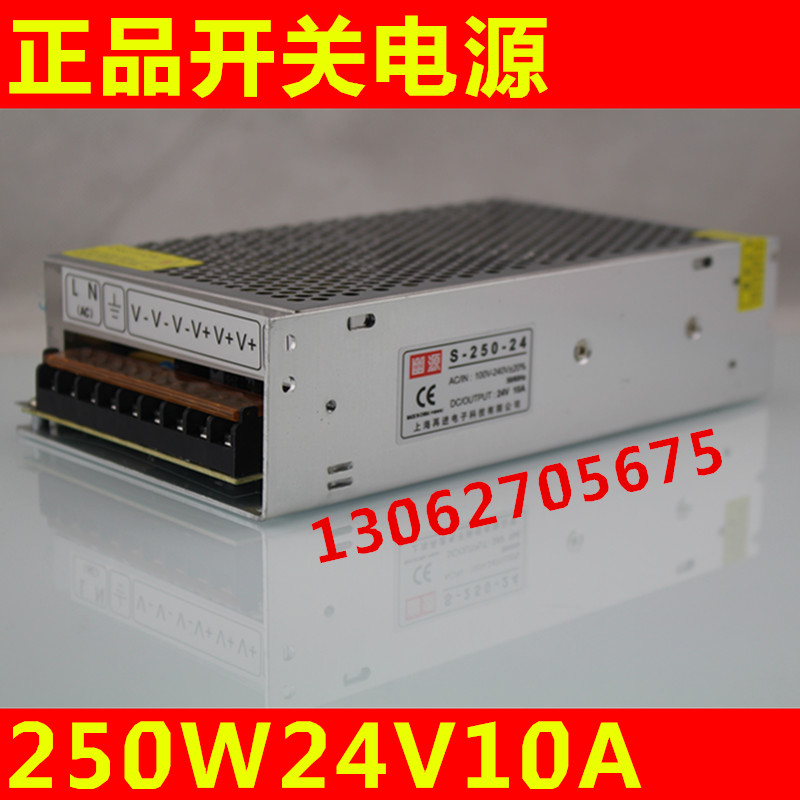 Источник питания для LED Ming Wei switching power supply  24v 250w 24V 24V10A S-250-24