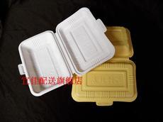 Одноразовый контейнер Conley Chong Hing klcx/02