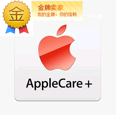 Аксессуары для Apple Apple Care+ Iphone/5s/5c/6/6+ AppleCare+