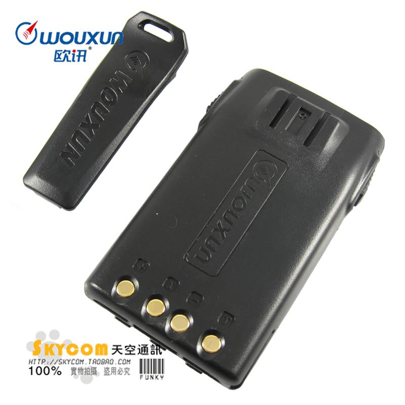 Аксессуары для переговорных устройств   KG-UVD1P KG-UV6D 1700Mah аксессуары для переговорных устройств a8 tg uv2 kg uvd1p