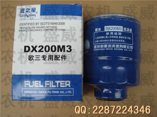 Система впрыска топлива Filter core  III DX200M3