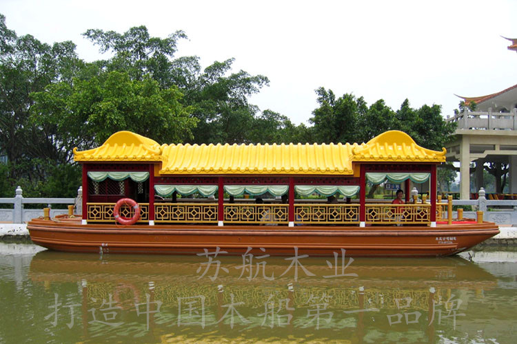 Снаряжение для парусного спорта Su Hang wood free shipping 10pcs at45db081d su at45db041d su at45db161d su