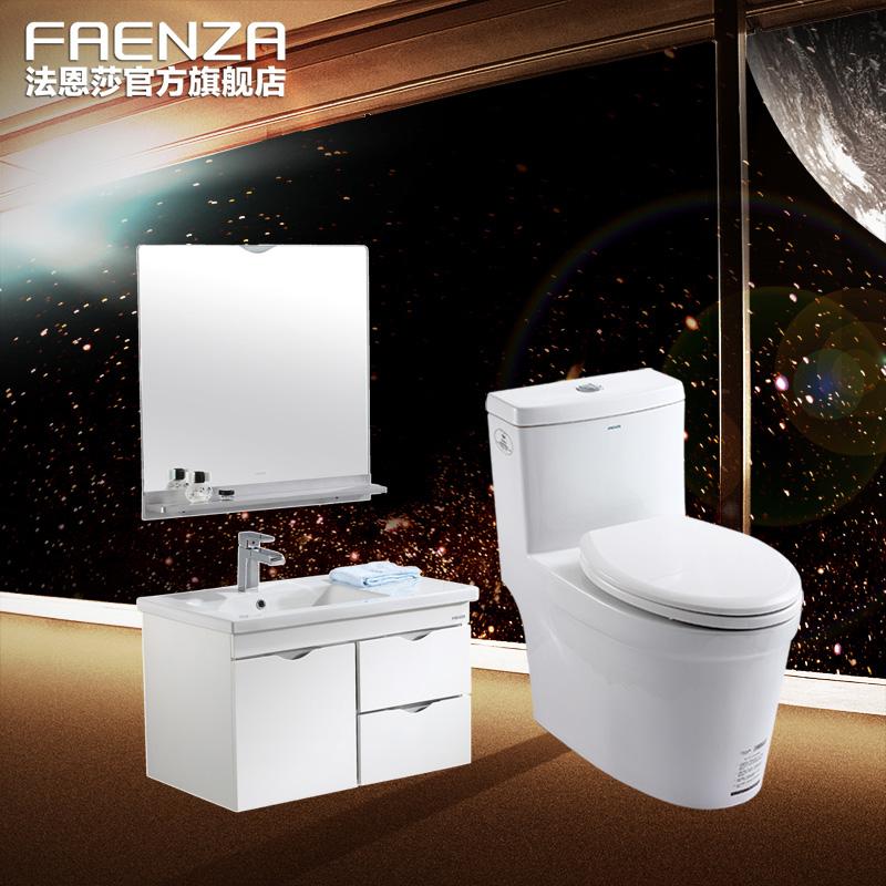 法恩莎浴室柜 FPG3649