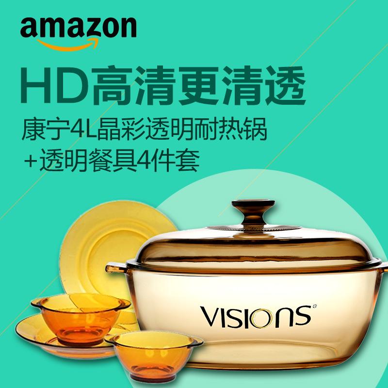 Посуда для тушения Visions VS/4lhd514/cn 4L new visions of crime victims