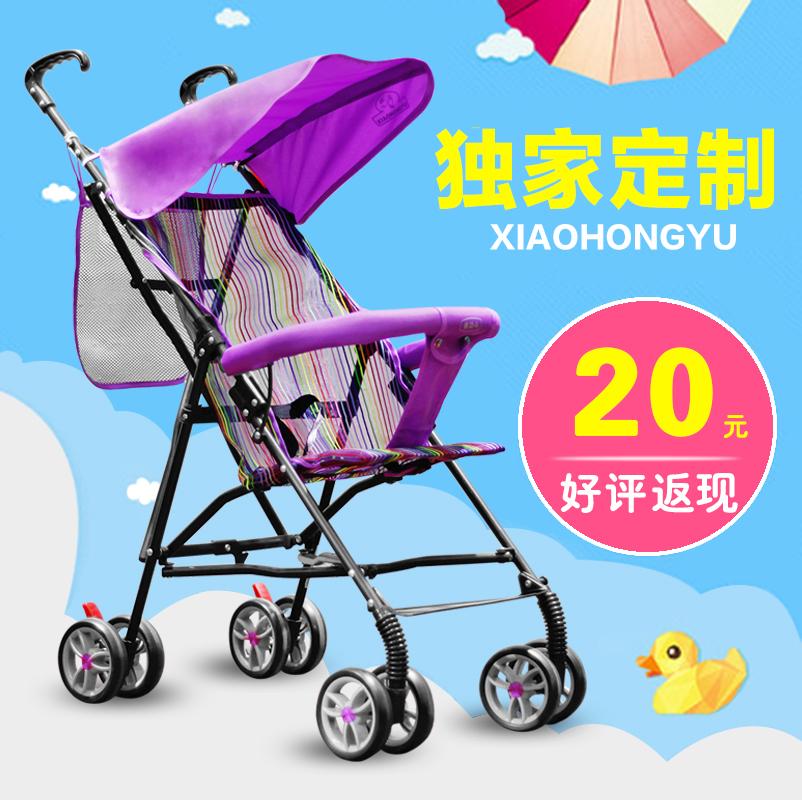 Четырёхколёсная коляска Small red stroller прогулочная коляска egg stroller quantum grey