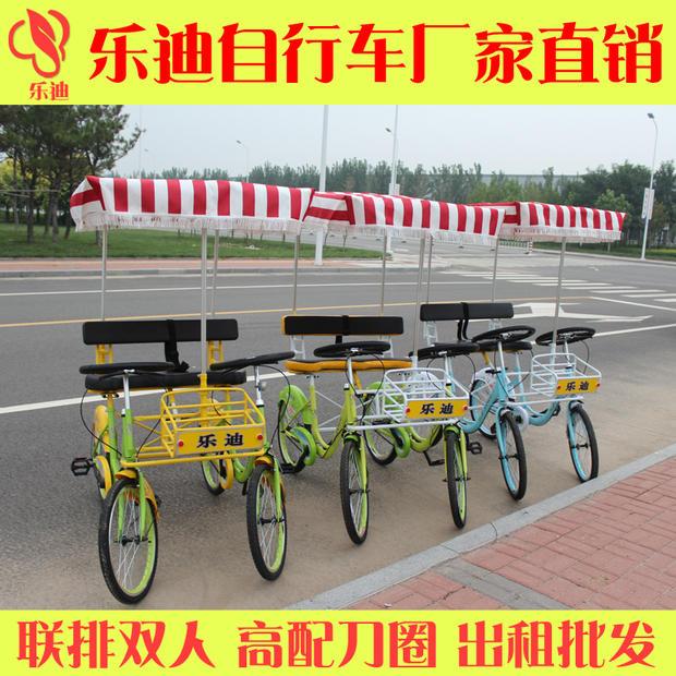 Двухместный / трехместный велосипед Melody 22