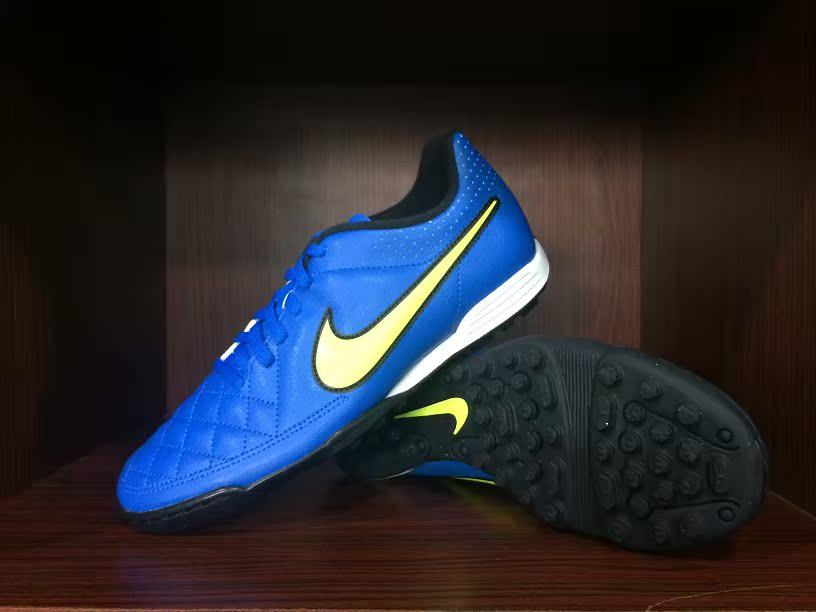 бутсы Nike TIEMPO RIO II TF TF 631289-470