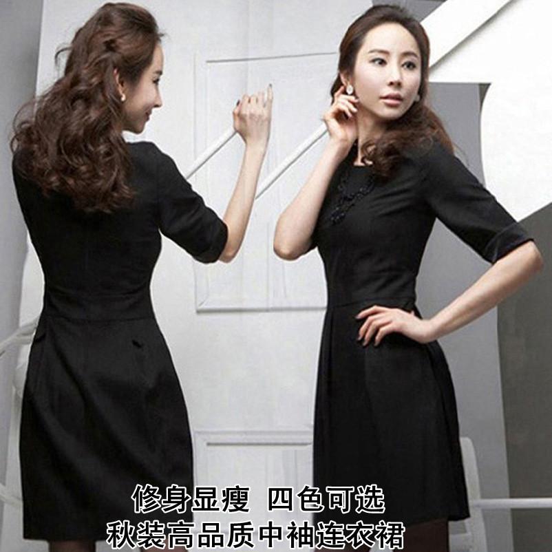 Женское платье Ruinaier r9021 # 2014 OL