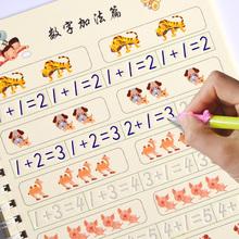 童练习学写汉子笔画笔顺凹槽模板练字帖-练字模板笔顺图片 价格 一
