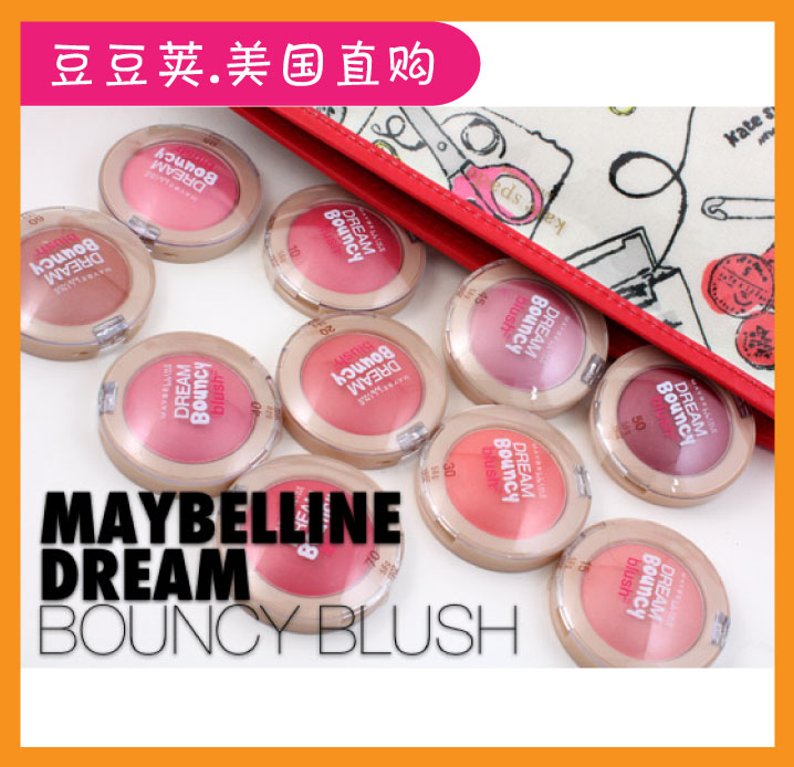 Румяна/Руж Maybelline Bouncy Blush intego gp platinum