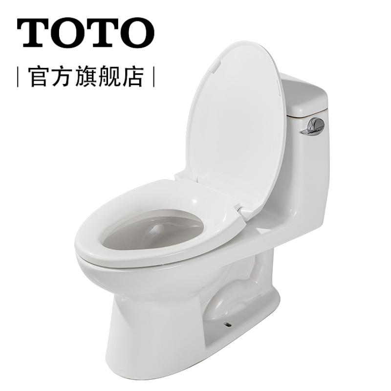 TOTO喷射虹吸连体坐便器854A