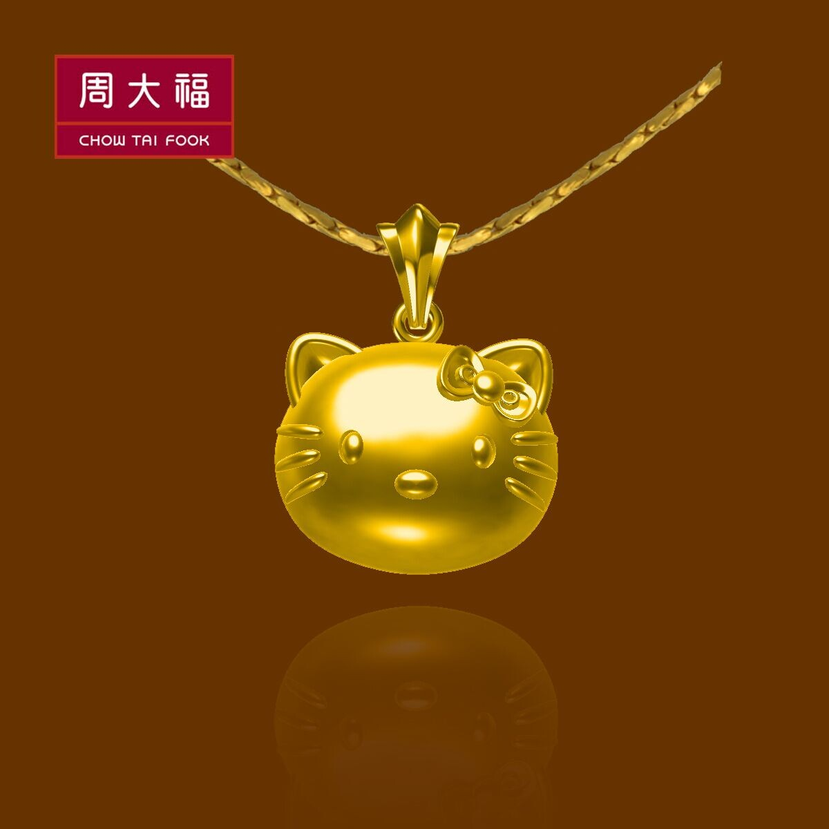 купить Ожерелье Chow Tai Fook  18K недорого