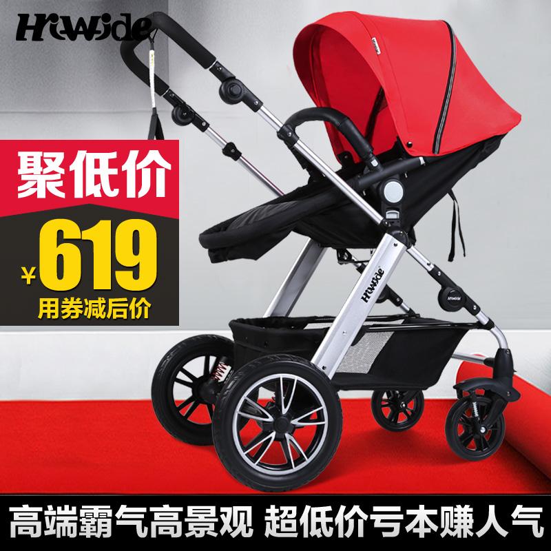 Четырёхколёсная коляска Hiwide четырёхколёсная коляска barbie