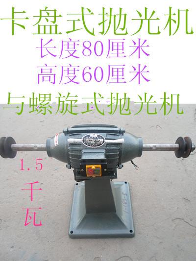 Эксцентриковая шлифовальная машина Qingdao  1500 эксцентриковая шлифовальная машина makita 180mm pv7000c 900w