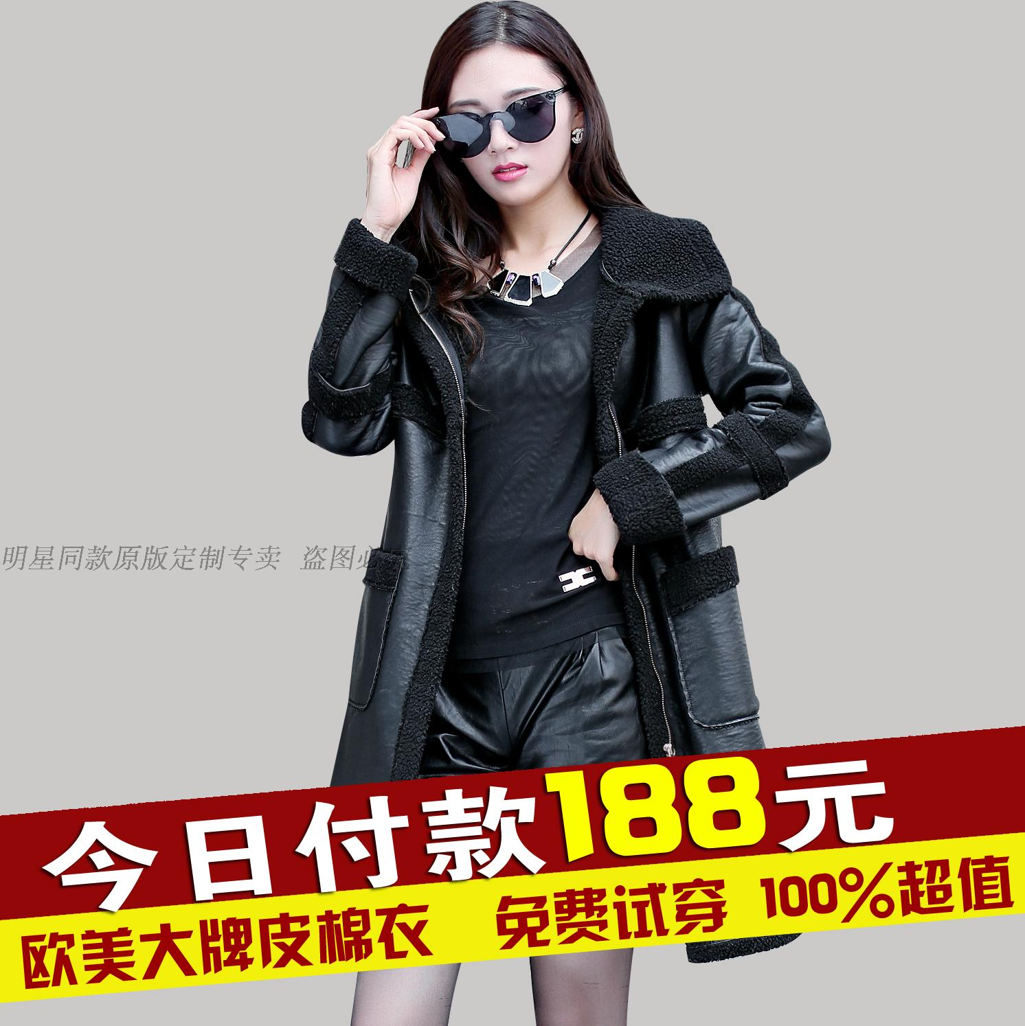 Кожаная куртка With original Star custom 8811 2014 PU кожаная куртка pu 2014