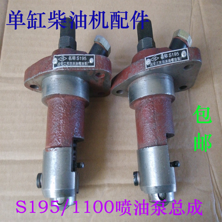 Дизельный двигатель Changzhou Changzhou diesel engine S195 free shipping 2 pcs lot rear window