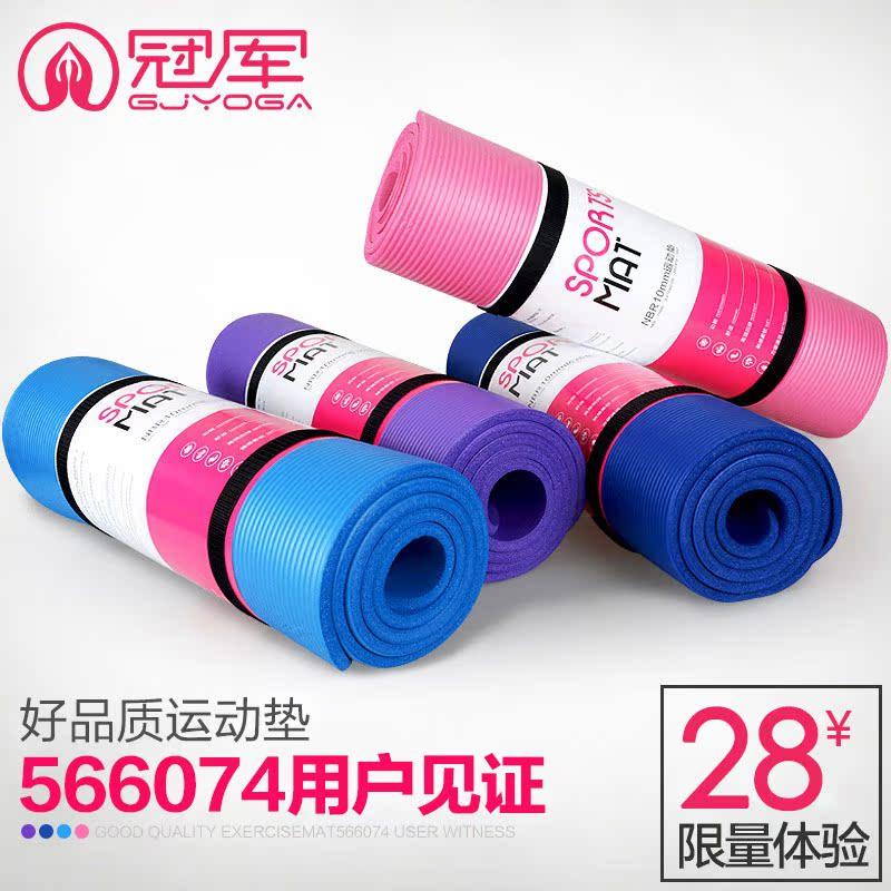 Коврик для йоги OTHER 10mm гун подгузники s 4 8 кг 84 шт 84шт