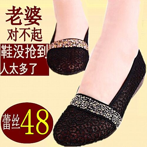 туфли Old Beijing 810 vintage women flats old beijing mary jane casual flower embroidered cloth soft canvas dance ballet shoes woman zapatos de mujer
