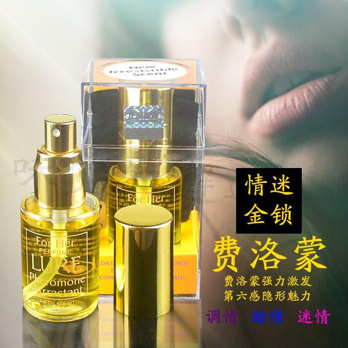 Мужские духи с феромонами Fu Luomeng мужские духи с феромонами park royal prestige adult products rush gya 90%