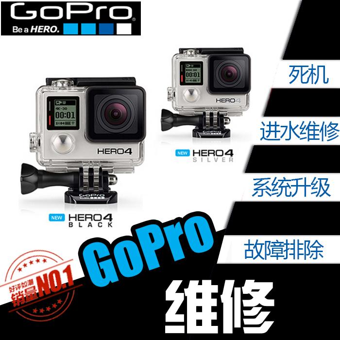 Аксессуары для видеокамеры   GoPro Hero4/3+/3