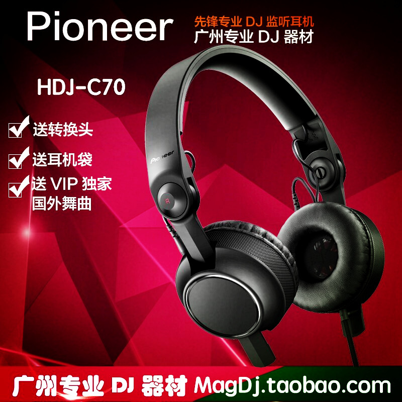 Наушники   Pioneer DJ HDJ-C70 bubm professional dj bag for pioneer